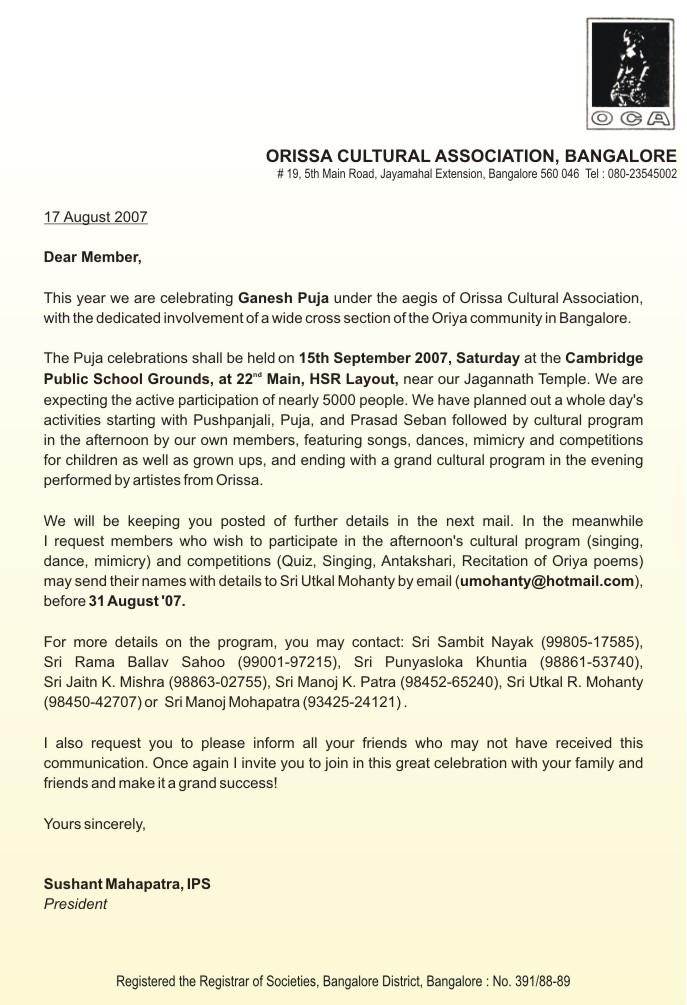 Invitation letter format for ganesh puja all the best invitation lakshmi pooja jnana prabodhini android s on google play stopboris Choice Image